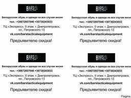 Тиражирование Днепропетровск