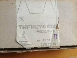 Тиристор КУ 201, 202