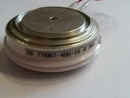 Тиристоры быстродействующие TR967-400-12 аналог ТБ143-400-12