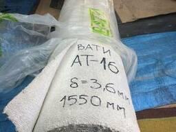 Ткань асбестовая АТ-16 (асботкань) ГОСТ 6102-94 ( Россия )
