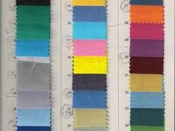 Ткань терикоттон цветная для пошива спецодежды