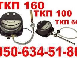 ТКП 160 ТКП 60 ТКП 100 дешево продам