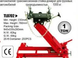 TL0702 Тележка гидравлическая стойка-домкрат подкатная для а