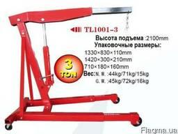 TL1001-3 Кран гидравлический подкатной г/п 3 т для СТО