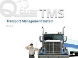 TMS (система управления транспортом)