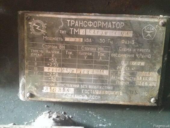 ТМЗ-630/6/0,4 У/У