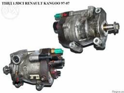 ТНВД 1. 5DCI Renault Kangoo 97-07г.