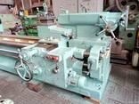 Токарно-винторезный станок 16К25, рмц 4000мм. - фото 1