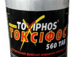 Токсифос - Аналог фостаксин