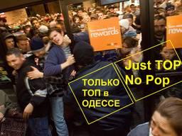Только топовые фасады для успешного бизнеса в Одессе