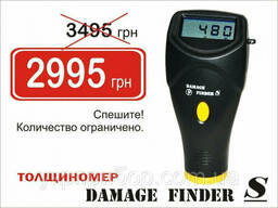 Толщиномер Damage finder S