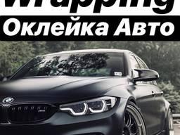 Тонировка автомобилей