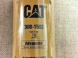 Топливный фильтр навинчиваемый высокой эффективности. ..