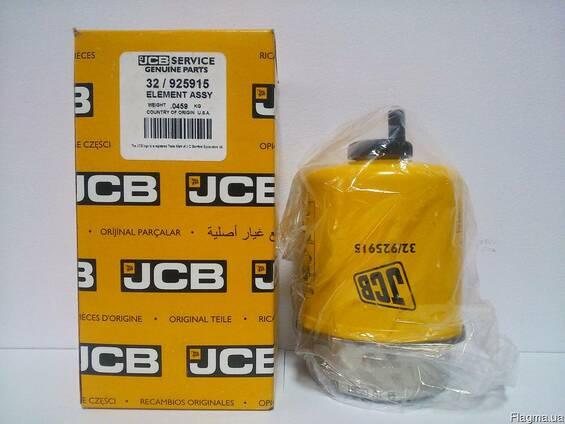 Топливный фильтр для погрузчиков JCB (32/925915). Оригинал