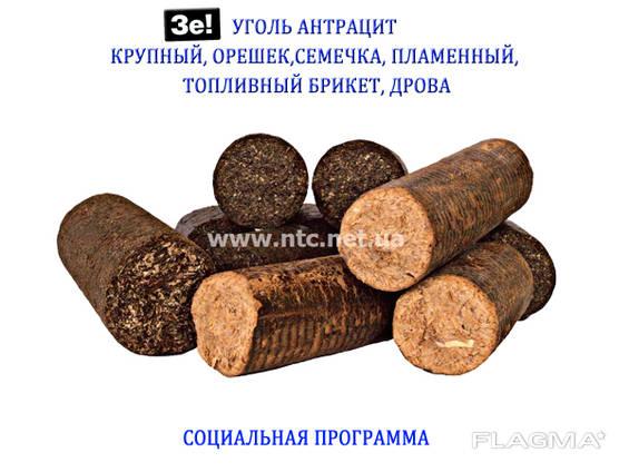Уголь по Социальной программе в Приморске