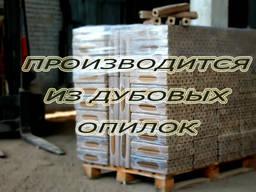 Топливные брикеты Pini Kay с доставкой в Обухов
