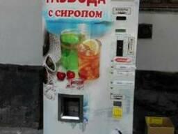 Торговый автомат для газированной воды с сиропами