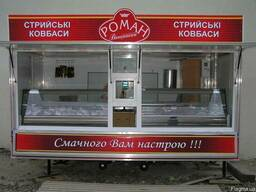 Торговый прицеп(борт50) Доставка по Украине,СНГ,Европе