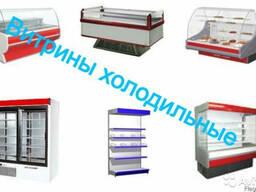 Торговые витрины и прилавки для магазинов.Доставка по Крыму.