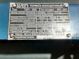 Тормоза крановые ТКП-200, ТКГ-160, ТКГ-200, ТКГ-400. .. - фото 2