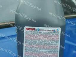 Тормозная жидкость Рос ДОТ 4 0,455л Черепаха