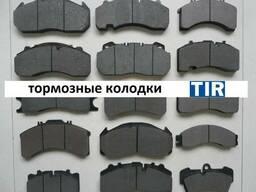 Тормозные колодки на Man Renault Iveco Scania Merced Daf