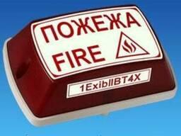 Тортила-ЕХ (C-05C-12-EX, C-05C-24-EX) взрывозащищенный