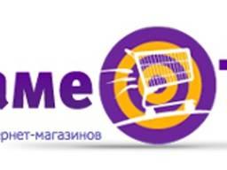 Товары дропшиппинг по Украине