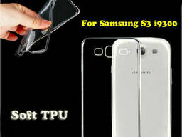 TPU чехол Ultrathin Series 0, 33mm для Samsung i9300. ..