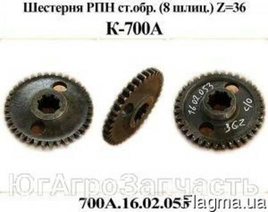 Трактор К-700, К-701 Шестерня РПН ст. обр 700А.16.02.053