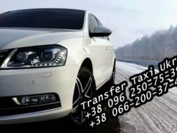 Transfer-Taxi-Ukraine