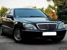 Трансферы на Mercedes-Benz S500 (W220 Long)
