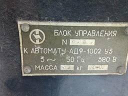 Трансформатор сварочный ТДФЖ-1002 У3