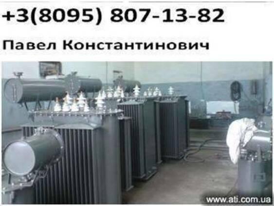 Трансформатор ТМ(Г)-160/6(10) / / Трансформаторы силовые масляные ... | 424x563