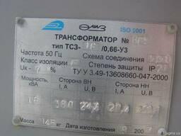 Трансформатор ТСЗ-16/0,6-У3 Р-16 квт, Uвн-380в, Івн-24,3А, U