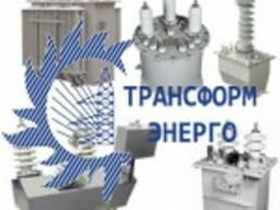 Трансформаторы и комплектующие к трансформаторам