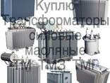 Трансформаторы силовые масляные - фото 1