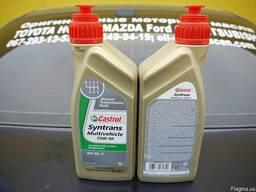Трансмиссионное масло Castrol Syntrax Multivehicle 75W-90