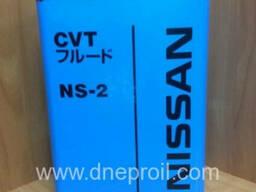 Трансмиссионное масло Nissan CVT NS-2 (KLE520000403) 4 л.
