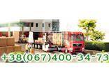 Транспортировка сборных грузов - фото 1