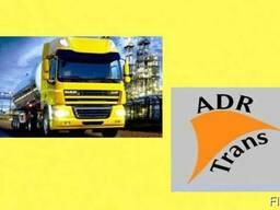 Транспортная фирма с международной лицензией ADR