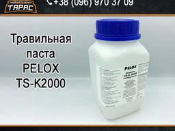 Травильная паста Pelox TS-K2000