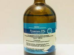 Трифузол 1% 100 мл ін'єкційний. Противірусний препарат