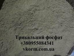 Трикальций фосфат от производителя. Розница от 1 мешка. Опт.