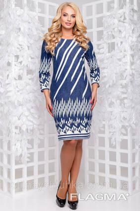 Трикотажное женское платье(50-56р) , доставка по Украине