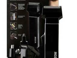 Триммер-бритва для лица Rozia HQ 5200