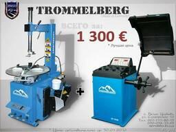 Trommelberg 1810 CB1930B Шиномонтажный станок и балансиров