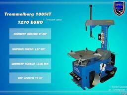 Trommelberg 1885 IT - Автоматический шиномонтажный станок