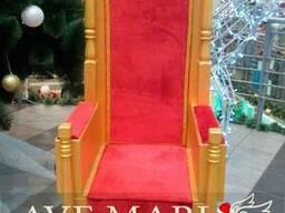 Трон Деда Мороза аренда киев трон Санты