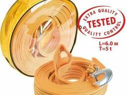 Трос буксир ST206B/TP-211-5-0 5т лента 50мм х 6м оранж/1. ..
